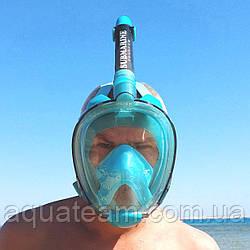SUBMARINE Phantom подводная маска для плавания, снорклинга, дайвинга. От 9 лет.