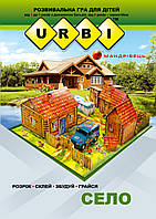 Розвивальна гра для дітей URBI. Село