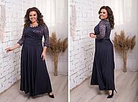 Длинное нарядное платье \48,50,52,54