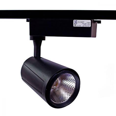 Трековый светодиодный светильник черный корпус 30W 4000K Z-Light ZL-4009, фото 2