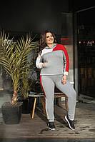 """Женский спортивный костюм  больших размеров """"Free"""" Dress Code, фото 1"""