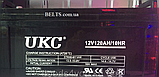 Аккумулятор UKC 120A 12V, гелевый аккумулятор УКС 120 А 12В, фото 2