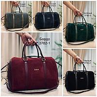 Женская сумка-саквояж ZARA натуральная замша Код3782