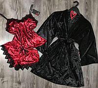 Роскошный набор одежды для сна и отдыха халат+пижама(майка и шорты)