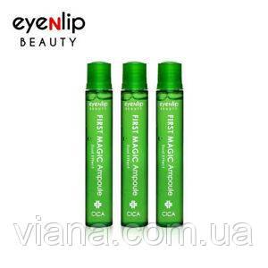Сыворотка для лица с экстрактом центеллы Eyenlip First Magic Ampoule Cica 13 мл