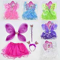 Карнавальный набор для девочки Бабочка 4 предмета: юбка, крылья, жезл, ободок в п/э 48*2*53см /100/