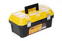 Ящик для инструмента 420*230*200мм Эксперт 17'' (с металлическим замком) СИЛА