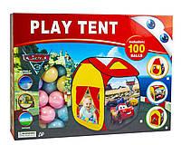 Детская Палатка с шариками Тачки В комплекте есть набор разноцветных шариков