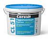 Эластичная гидроизоляция Ceresit CL 51,14 кг., однокомпонентная гидроизоляционная мастика.