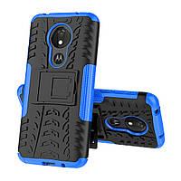 Чехол Armor Case для Motorola Moto G7 / G7 Plus Синий