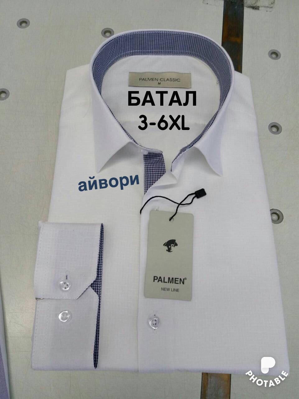 Сорочка однотонна Palmen жжакард батал