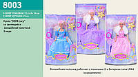 """Кукла """"Defa Lucy"""" 3 вида,с волш/палочкой - свет, в вечернем платье, в кор. 21,5*8*34см /24-2/"""