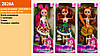 "Кукла ""E"" 3 вида, шарнир, с питомцем, в кор. 12*4,5*30см /144-2/"