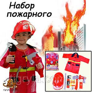 Игровой набор костюм Пожарного с шлемом