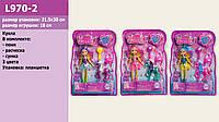 """Кукла """"Фея"""" 3 вида, единорог, расческа, сумочка, на планш.30*21*5см /192-2/"""