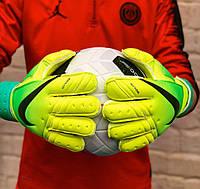 Вратарские перчатки (  Найк )  Nike GK Vapor Grip