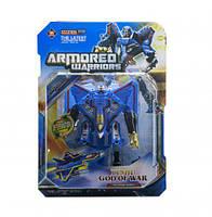 """Робот трансформер """"Yinhu God of War"""" (синий) 8001"""