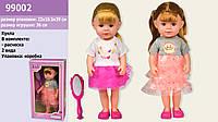 Кукла 2 вида,расческа,в кор.22*10,5*39см /24-2/