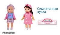 Кукла 25см 335-3A/16A 2в.кул.26,5*6,5*17,5 /144/