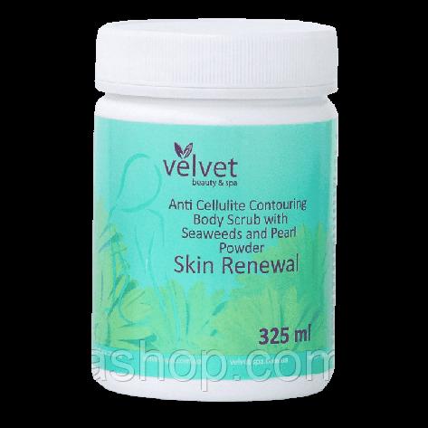 Скраб антицеллюлитный Velvet «Skin Renewal» 325 мл, фото 2