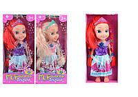 Кукла 33см 9800/3/4/5A принцесса со свет.волосами.муз.4в.кор.38*10*17 /48/