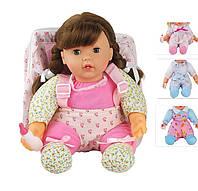 Кукла 4 вида, с бутыл, рюкзак-слинг для ношения куклы, в п/э /72/