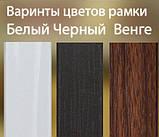 Комплект Ева из 9 фоторамок цвет тёмный венге, фото 5