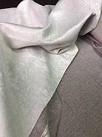 Двусторонние шторы светло-песочного цвета. Ткань для штор и портьер двухсторонний софт Picasso