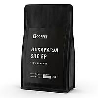 Кофе Никарагуа SHG EP свежеобжаренный в зернах