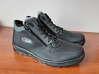 Ботинки мужские зимние черные теплые прошитые ( код 4414 ), фото 1