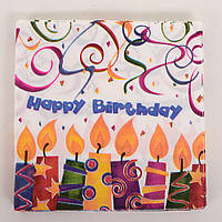Аксессуары для праздника MET10146-2 (300шт) салфетки, Happy Birthday, 20 шт в  кульке,17,5-23-1,5см