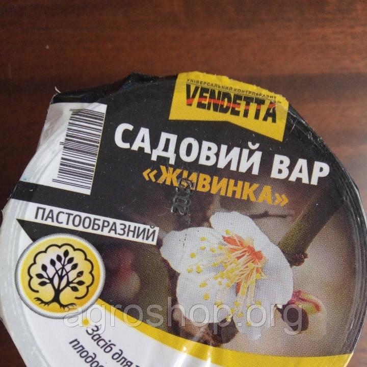 Садовый Вар 150 г.