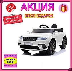 Электромобиль детский белый Джип EVA WHITEс пультом (T-7834 EVA WHITE)