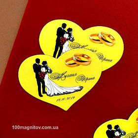 """Магниты на свадьбу """"Сердце"""" на заказ. Размер 95х72 мм 2"""