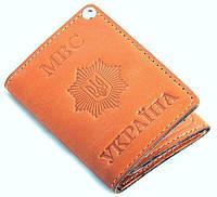 Обложка для удостоверения сотрудников МВД-3   МВД Украины
