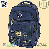 Рюкзак джинсовый (котон) baby fish 8810 синий