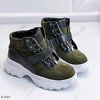 37 р. Ботинки женские деми зеленые замшевые на подошве, демисезонные, из натуральной замши, натуральная замша, фото 1