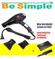 Фен для Волос Shinon SH 8103 профессиональный, Сушка-укладка волос