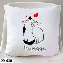 Подушка 35*35 см декоративная Котики