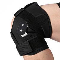 Наколенники бандаж на колено при менисках, растяжении  регулируемый