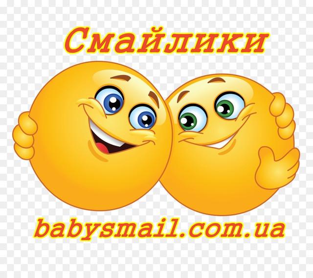 """Интернет-магазин детских товаров """"Смайлики"""""""