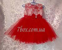 """Детское платье бальное """"Ева"""" красное 2-3 года. Опт и Розница, фото 1"""