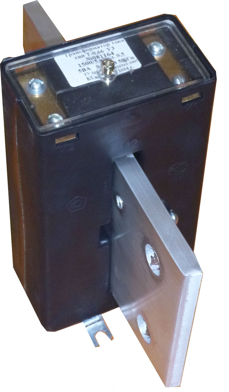 Трансформатор Т0,66-2 1500/5 кл.т.0,5S с алюм. шиной