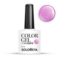 Гель-лак  Solomeya Color Gel Kelly /Келли
