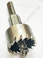 Коронка по металлу 14 мм, ZHWEI