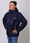 Куртка зимняя Columbia Omni-Heat горнолыжная синяя, фото 2