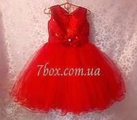 Детское нарядное платье бальное Пайетки-1 (красное) Возраст 4-5 лет. Опт и Розница, фото 1