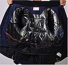 Куртка зимняя Columbia Omni-Heat горнолыжная синяя, фото 4