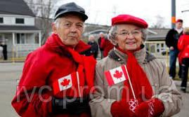 Как переехать к родственникам в Канаду, фото 2