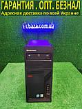 """Комплект настроенный Lenovo, 4 ядра, 4 ГБ, 500 Гб HDD +монитор 22"""" Dell, фото 2"""